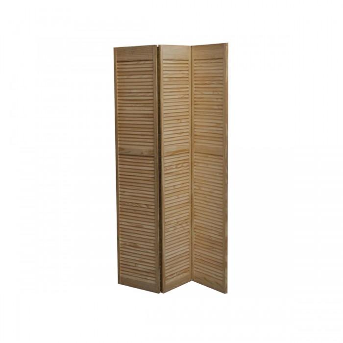 Paravent en bois naturel (H200)